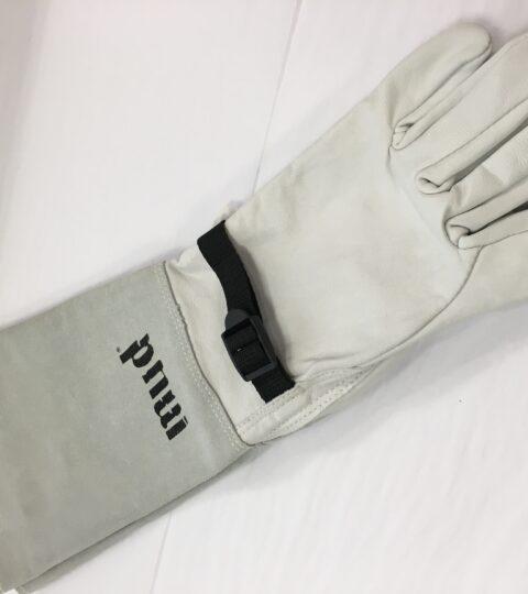 Heavy-duty Gardening Gloves
